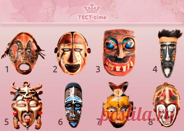 Тест шаманов: выберите маску духа племени, чтобы узнать своё предназначение У всех этнических племенных масок есть своё предназначение. Традиционно маску надевает танцор, который затем становится «носителем» духа маски, своего рода посредником между племенем и духом. Попробуйте на мгновение стать таким танцором и выберите себе маску, которая вам понравилась. Ваш выбор может многое сказать о том, кто вы как личность и каково ваше предназначение. Проходите другой
