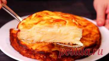 Больше яблок, чем теста! При выпечке тесто превращается в крем! Невидимый яблочный пирог! Больше яблок, чем теста! При выпечке тесто превращается в крем! Невидимый яблочный пирог! Очень просто и вкусно!💜 СПАСИБО за ЛАЙК! 💜 ______________________...