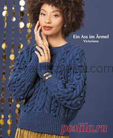 Эффектный свитер спицами объемным узором. Модный свитер спицами 2020. Эффектный свитер спицами объемным узором. Модный пуловер спицами 2020. Яркий, насыщенный синий цвет делает такой свитер особо привлекательным.