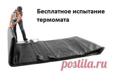 """Компания """"Тентовъ"""" - производитель термоматов для бетона и грунта"""