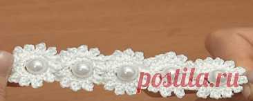 Цепочка из цветов с бусинами выглядит великолепно! Как связать ее крючком… - Домоводство - медиаплатформа МирТесен Вот таким красивым шнуром крючком с жемчужными бусинами можно украсить вязаное изделие, либо использовать его как самостоятельный аксессуар: браслет, ожерелье, поясок или как повязку на волосы. Шнурок больше похож на изящное кружево. Вязание крючком Шнур крючком с бусинами описание и мастер-класс: