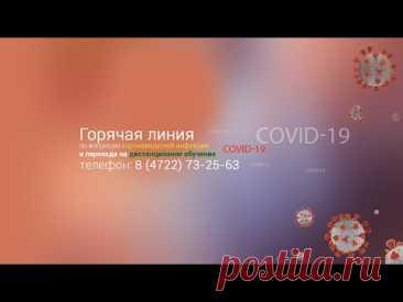 Елена Малинникова о вакцинации