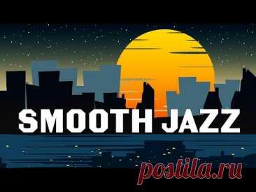 Smooth JAZZ - Night City JAZZ Music for Sleep: Background Chill Music