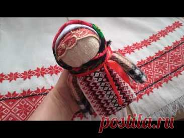 КУКЛА МОТАНКА - ЗЕРНОВУШКА / КРУПЕНИЧКА Своими руками Пошагово Оберег для Дома