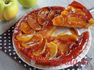🍮 3 рецепта супер аппетитных сезонных тартов с фруктовой начинкой: малина / яблоки / черника | Аймкук — рецепты с фото и видео | Яндекс Дзен