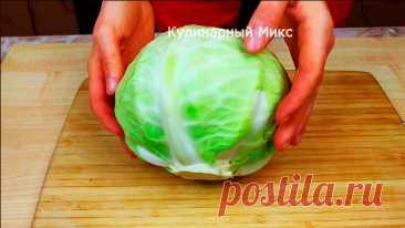 Просто заворачиваю фарш в капусту и запекаю (ну очень интересный рецепт) Открыла для себя новый рецепт приготовления капусты. Это блюдо для меня просто находка и почему раньше не додумалась так готовить. Можно не только на обед … Читай дальше на сайте. Жми подробнее ➡