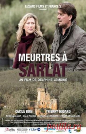 Неспешный детектив на фоне потрясающих видов сельской Франции – «Убийства в Сарла». | Тата М. | Яндекс Дзен