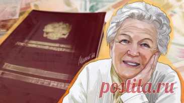 Эксперт разъяснил изменения 2021 года для получающих пенсии на банковские карты - Александр, 25 января 2021