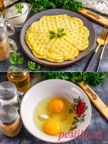 Омлет в вафельнице   Вкусные кулинарные рецепты