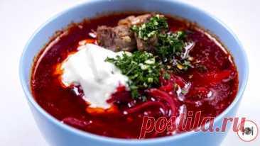 Секрет вкусного борща, как приготовить красный борщ — Смотреть в Эфире  Кулинарный Канал❖Как приготовить в домашних условиях  кулинарный канал, кулинария, рецепт, рецепты, домашняя кухня, что приготовить, еда, простые ре…