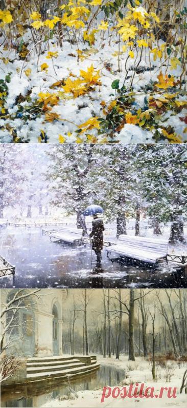 Покров и первый снег..поэзия..живопись..