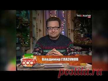 Дороже жемчуга.... Владимир Глазунов читает стихи Натальи Шевченко