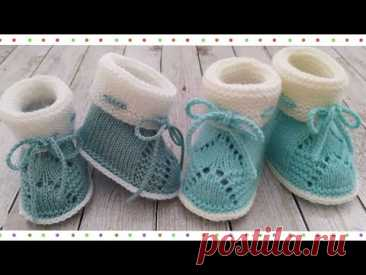 Пинетки без шва на подошве с узором спицами/booties knitting