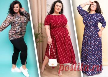 Как правильно выбрать платья полным дамам с нестандартной фигурой: Показываю на примере модели 56 размера. | Школа стиля 50+ | Яндекс Дзен