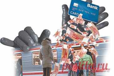 «Обнулить» карту. Можно ли украсть деньги с кредитки в толпе? В соцсетях бурно обсуждают страшилку: с помощью специальных устройств мошенники научились снимать деньги с чужих банковских карточек без ведома их владельцев - в метро, электричках, магазинах... «АиФ» проверил, так ли это.