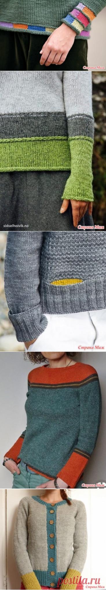 Идеи ярких цветных вставок в однотонное вязание - Вязание - Страна Мам