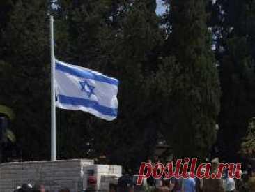 Сегодня 11 мая памятная дата День памяти павших в войнах Израиля