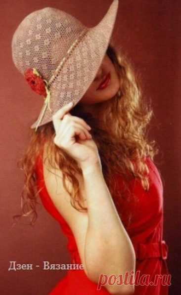Шляпа крючком для женщин схемы | Вязание | Яндекс Дзен