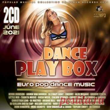 Dance Play Box Music (2021) Романтичные куплеты и заставляющие улыбаться припевы! Легкая, позитивная и сразу же въедающаяся в голову мелодия! Исполнители словно улыбаются нам из громкоговорителей. Эта музыка поднимает настроение на целый день!Категория: Music CollectionИсполнитель: Various MusiciansНазвание: Dance Play Box