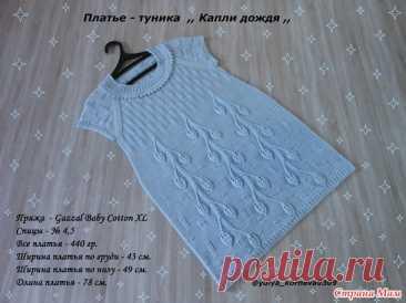 . Платье - туника, Капли дождя, - Вязание - Страна Мам