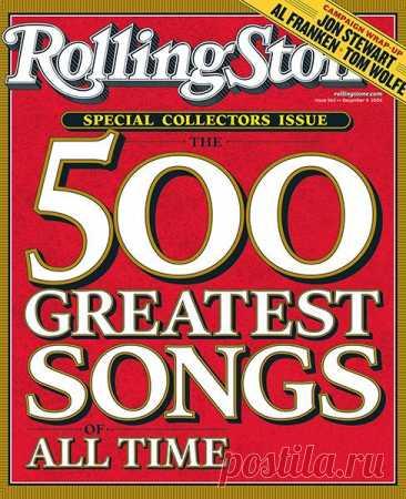 500 Greatest Rock Songs Of All Time (2021) Mp3 Исполнитель: Various ArtistНазвание: 500 Greatest Rock Songs Of All TimeДата релиза: 2021Страна: All worldЖанр: Alternative Rock, Folk Rock, Punk Rock, Progressive Rock, Rock n Roll, Heavy Rock, Rap, SoulКоличество композиций: 496Формат   Качество: MP3   320 kbpsПродолжительность: