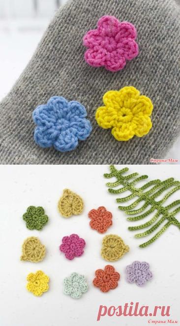 Как связать маленький цветок крючком - 2 способа - Вязание - Страна Мам