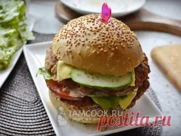 Бургер «Биткоин» — рецепт с фото Такой бургер совсем не вредный, хотя если он вам понравится, как знать?