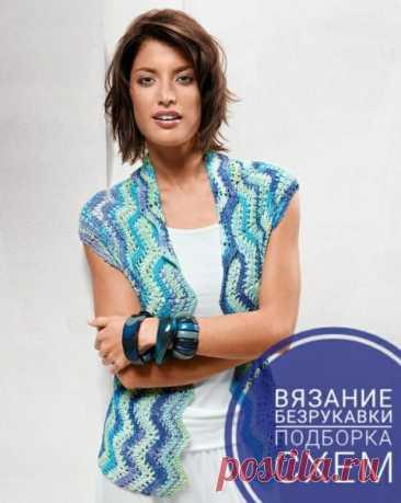 30 схем вязания безрукавки крючком для женщин и детей