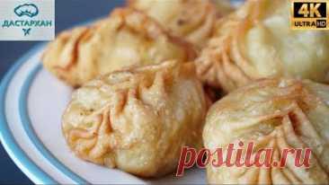 ВСЕ В ШОКЕ от того, как Я ГОТОВЛЮ МАНТЫ ☆ Хошаны ☆ Жареные манты ☆ Уйгурская кухня