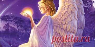 Ваш ангел-хранитель постоянно пытается поговорить с Вами