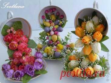 La taza de flores - la clase maestra