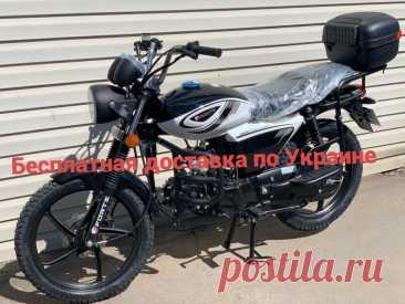 Бесплатная доставка по Украине!!!FORTE ALFA NEW FT125-K9A.Гарантия!: 17 550 грн. - Мотоциклы Песочин на Olx