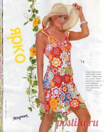 Журналы по вязанию. Журнал мод №524   Творческая мастерская   Яндекс Дзен