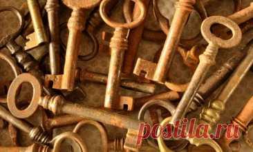 Магические свойства обычных ключей Многие даже не подозревают, что самый обычный ключ может быть использован в различных эзотерических практиках, поскольку обладает большой магической силой.