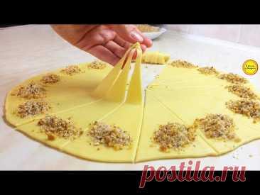 Универсальное Тесто  рецепт рассыпчатые Рогалики с ореховой начинкой