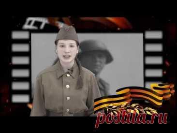 Школьники из Донецка прочитали поэму Роберта Рождественского «210 шагов»