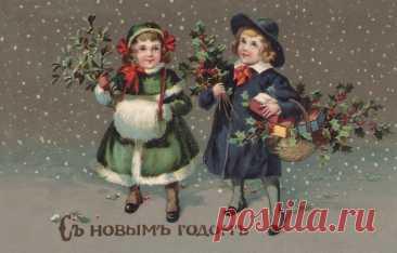 новогоднее ретро: 2 тыс изображений найдено в Яндекс.Картинках