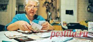 Пенсионер, живу один пенсия 9 тыс., пл. квартиры 57 кв. м. Имею ли я право на субсидию по оплате услуг ЖКХ? Спасибо. - вопрос №7961432. 9111.ru Льготы по оплате ЖКХ: как получить и кому они положены. Льготы на оплату ЖКУ предоставляются различным категориям населения. А кому именно они положены и как их оформить, вы узнаете из нашей статьи. Фото + видео.