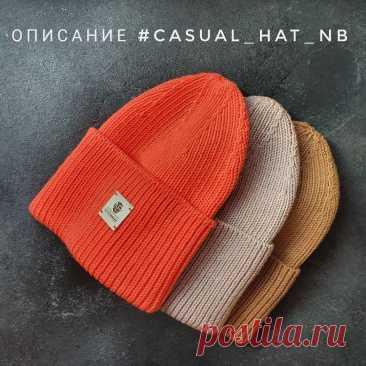 Стильные шапки — Мир вязания и рукоделия