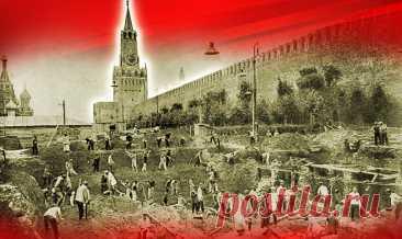 Тайны подземного Кремля. Почему сюда пытаются прорваться историки и коллекционеры? | Жизнь советского человека | Яндекс Дзен