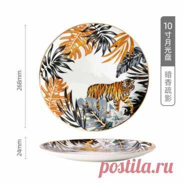 Новый стиль, столовая посуда с изображением леса, животного, тигра, керамические обеденные тарелки, тарелка из костяного фарфора с золотым краем, Западная тарелка | Дом и сад | АлиЭкспресс