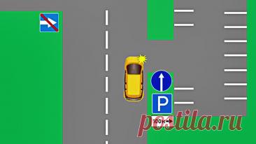 Разрешено ли заехать на парковку, если установлен знак движение прямо? | АВТОBOOK | Пульс Mail.ru Давайте разбираться. Знак 4.1.1 – предписывающий, то есть он говорит о том, что ехать в других направлениях нельзя, но игнорировать этот знак...