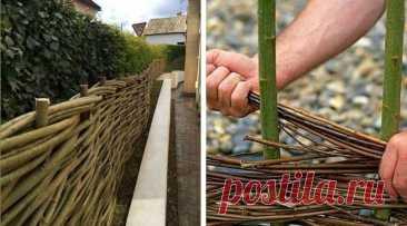 Колоритный плетень на загородном участке своими руками : 45 полезных идей | Идеи для Дома