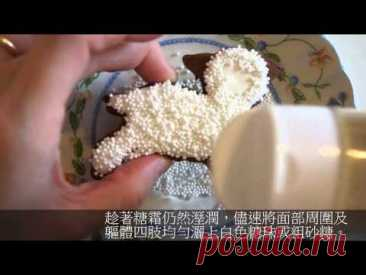 How to make a lamb cookie 小羊糖霜餅乾