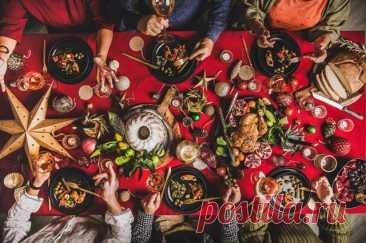 Успокаиваем печень. Как помочь организму в праздники? В праздники больше вреда организм получает даже не от излишеств за столом, а от чувства вины за «праздничные нарушения», из-за чего блокируется здоровое течение энергии в теле.