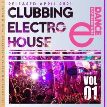 E-Dance: Clubbing Electro House Vol.01 (2021) Для поклонников танцевального направления музыки есть отличный сборник, который подарит вам много ярких эмоций во время прослушивания. Такую музыку не стыдно взять на вечеринку или поставить в каком-нибудь ночной клубе, если вы ди-джей. А выбрать есть из чего, поскольку все мотивы очень