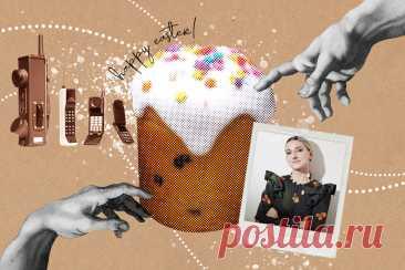 Лена Борисова про пасхальные традиции и работу во время праздника - Beauty HUB