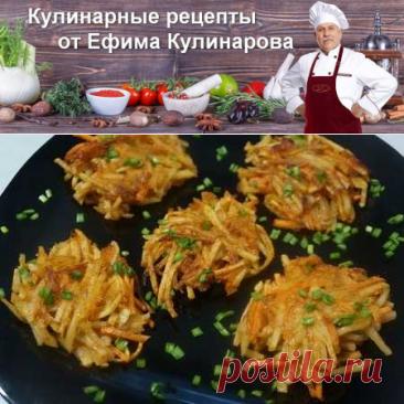 Картофельные ежики | Вкусные кулинарные рецепты с фото и видео