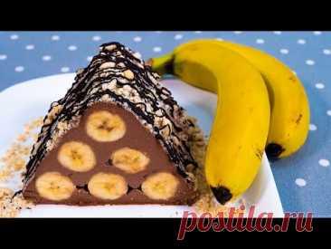 БАНАН, ШОКОЛАД и 15 минут!!! БЕЗ ВЫПЕЧКИ, БЕЗ ПЕЧЕНЬЯ. Самый БЫСТРЫЙ и ВКУСНЫЙ десерт из бананов...