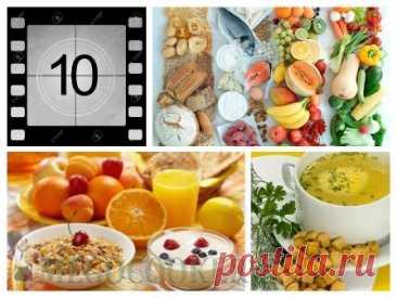 Стол №10. Питание при болезнях сердца и сосудов — MEGOCOOKER